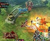 唐门混沌战域游戏截图