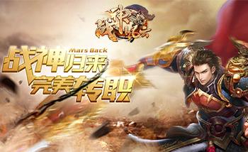 2217《战神风云》11月20日10点首服火爆开启