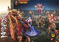 唐门王城英雄游戏截图